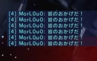 バトオペ2 晒し MorL0u0 煽りチャット01