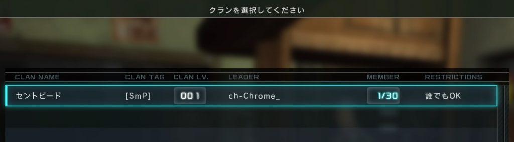 クランSmP ch-Chrome_ キルカメラ煽り シャゲダン バトオペ2