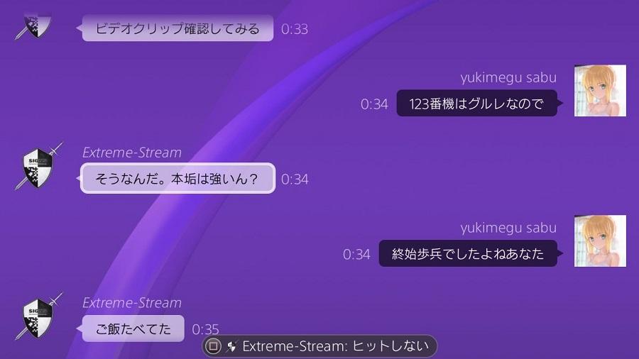 バトオペ2 晒し Extreme-Stream 放置・捨てゲー06
