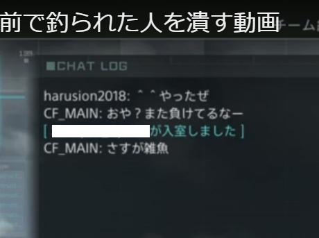 バトオペ2 CF_MAIN マインの放送局 煽り