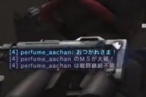 バトオペ2 晒し perfume_aachan 煽りチャット
