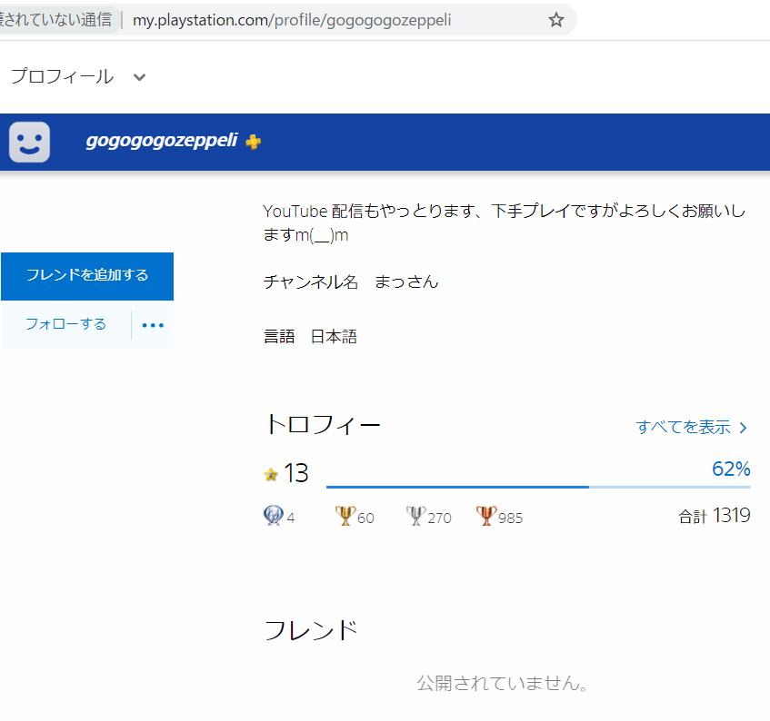 バトオペ2 まっさん gogogogozeppeli 故意FF 煽りチャット Youtube