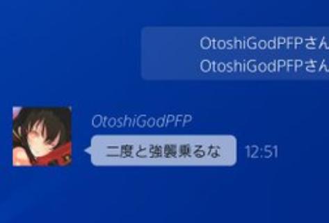 OtoshiGodPFP ファンメ