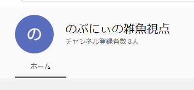 olson1230 Youtubeチャンネル