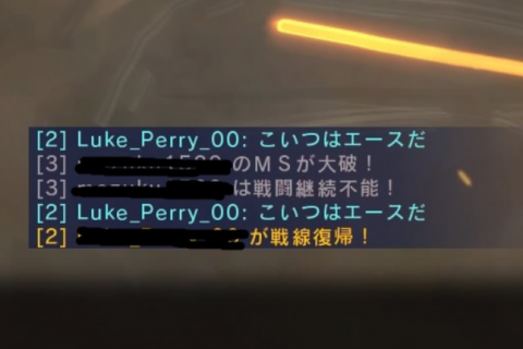 Luke_Perry_00 煽りチャット