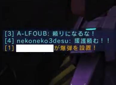 バトオペ2 A-LFOUB nekoneko3desu 煽りチャット00