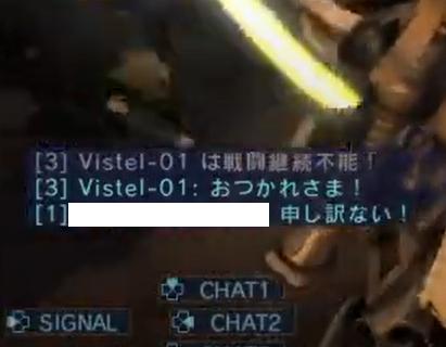 vistel-01